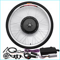 New style 250w electric bicycle kit