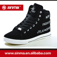 Hot Sale Top Quality Best Price 2011 Most Popular Sport Shoes