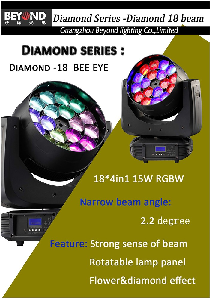 Top selling: Diamond 18x15w 4-in-1 bee eye moving head led led light