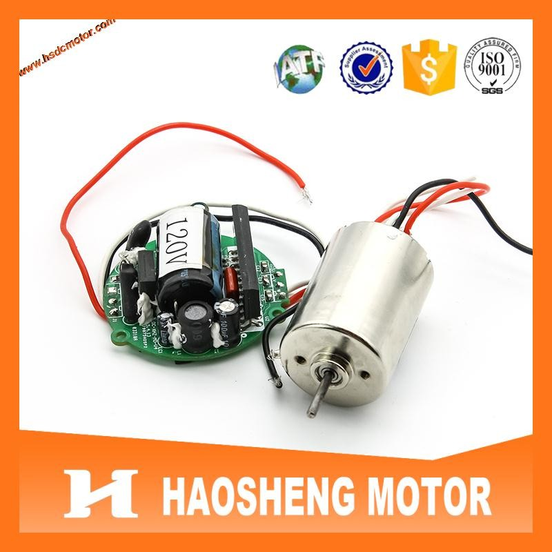 Hot sale high quality brushless dc servo motor