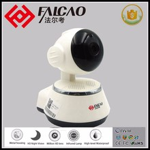 Cloud ceiling wireless Camera home & office Security Real-time alarm to cellphone surveillance wifi camera