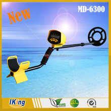 New Arrival underground gold metal detector MD-6300