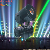 china top ten selling products 2000W-5000W sky search light/outdoor sky tracker/xenon lamp sky rose