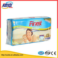 Alibaba china supplier Printed baby diaper molfix