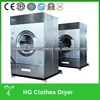 industrial big capacity clothes tumble dryer machine