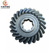 High hardness carbon steel gear precision sewing machine gear parts