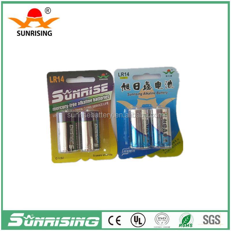 China Brand c lr14 am2 1.5v alkaline battery