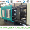 Haijang injection moulding machine cost price