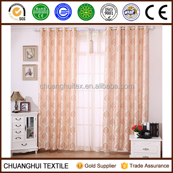 high quality grommet jacquard curtain for living room