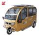 China rickshaw taxi tricycle for adult with semi closed cabin