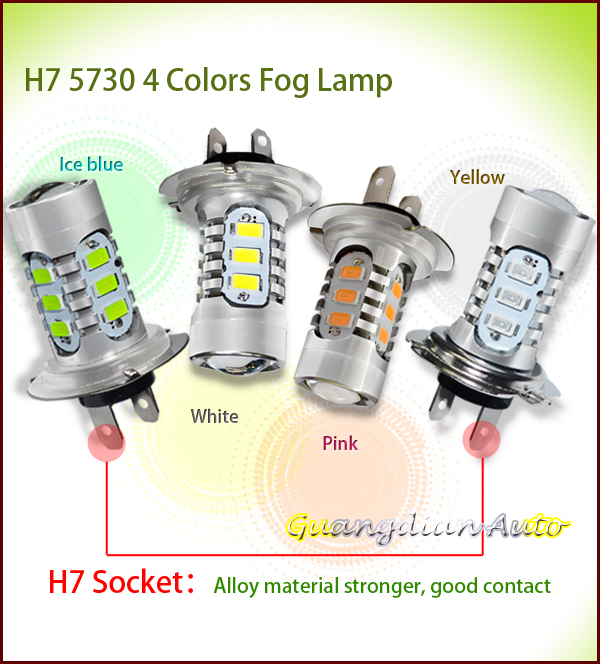 High quanlity h7 led auto light 5730 15smd led fog light