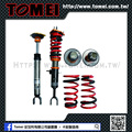 Adjustable Coilover High Performance Suspension twin-tube Shock Absorber For 350z 2003~UP