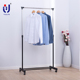 Complete production line YLT-0305B adjustable rail pole stainless steel clothes drying garment rack