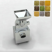 Low price mini dal mill machine