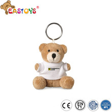 Beat quality cute stuffed animals soft plush bear toy keychain with white T-shirt