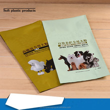 Best price of 3 sides seal mini brown paper bags