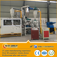 Aluminum plastic film recycling machine with AC chiller