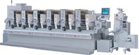 New Condition Laminated printing machine