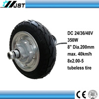 high quality 8inch brushless scooter motors electric bike hub motor
