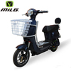 cheap mini pedal assit 48V adult electric scooter with brushless rear motor