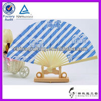 Chinese Promotional Bamboo Frame Paper Hand Fan Custom Printed Folding Hand Fan