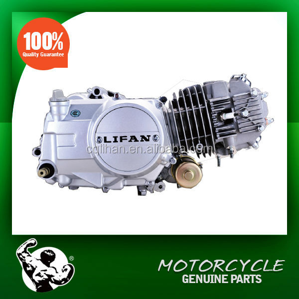 Lifan 125cc motorcycle engine with automatic clutch