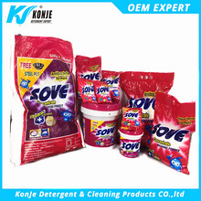 Good quality Very cheap amaze super white hands cleaning laundry detergent washing powder in different package