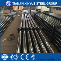 DIN 2448 seamless carbon steel pipe price list