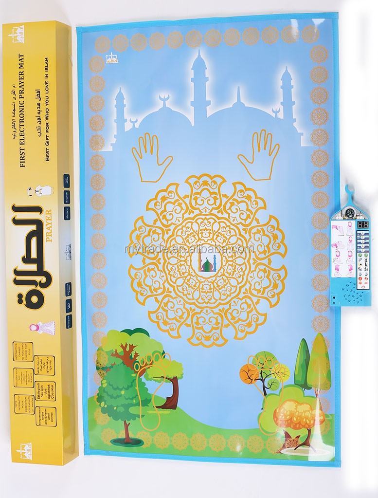 ismalic new idea for education toy to know quran and hadith