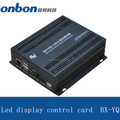BX-YQ3C multi-media player display video wall full color control card led