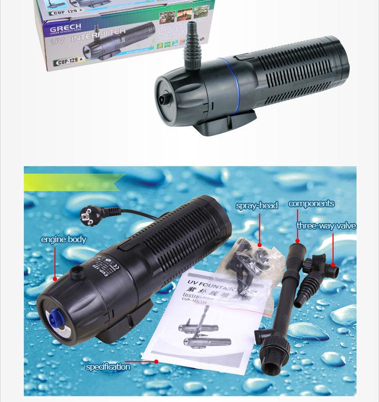 Submersible pond filter pump pond bio filter with uv light for Submersible pond filter system