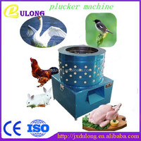Full automatic professional industial DL-60C rubber poultry plucker finger
