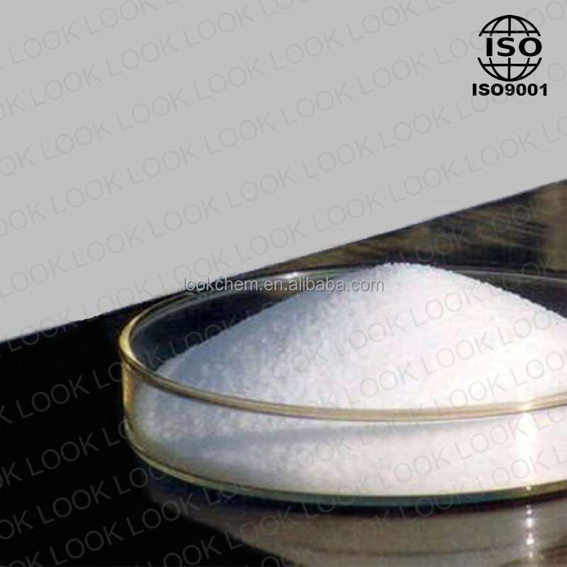 Manufacture Factory Offer high quality Pyridoxamine dihydrochloride CAS 524-36-7 suppliers in china