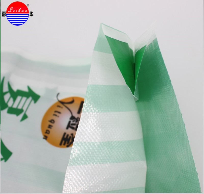 China cheap price pp woven <strong>rice</strong> bag 25kg 50kg sacks