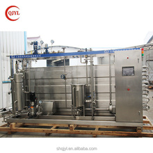 Ice cream milk sterilizing machine stainless steel
