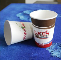 Promotional logo Print Disposable Wholesale Disposable Coffee Paper Cup