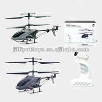 4CH IR Realistic sensing control helicopter with gyro & shooting