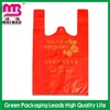 top factory for t shirt hdpe plastic grocery bags wholesale
