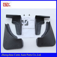 Alibaba hot sale cars accessories for Haval H8