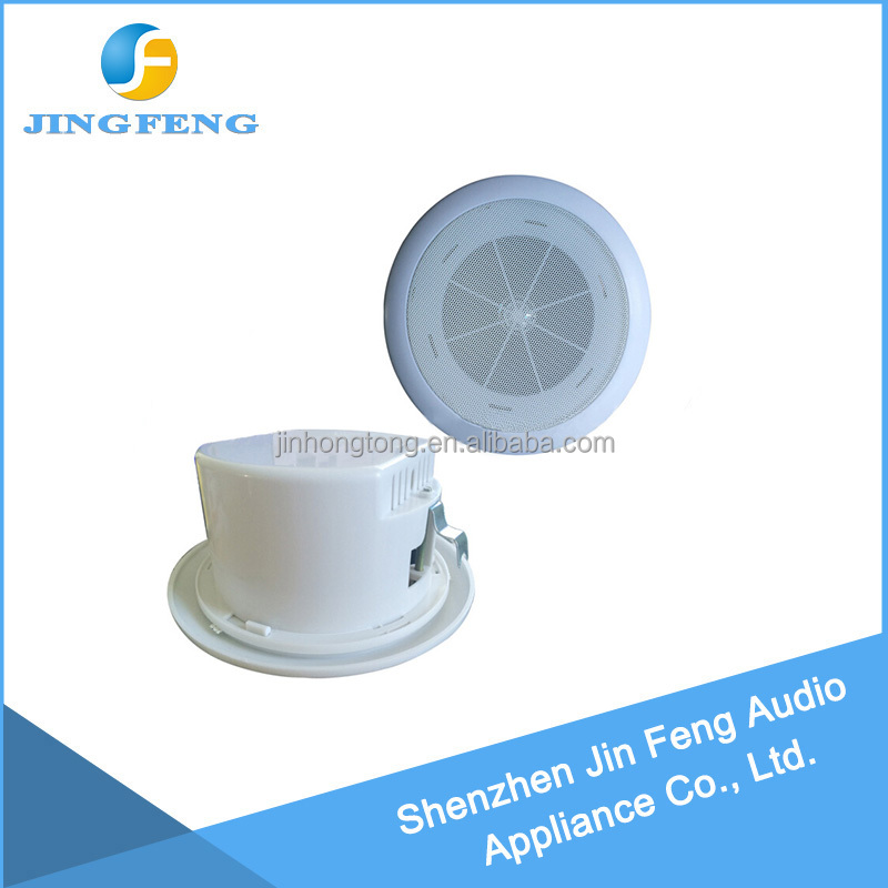 Direct sale best supplyor in ceiling speakers review mention Ceiling speaker