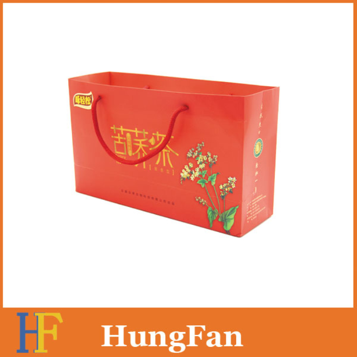 Top Quality Glossy Lamination paper cosmetic box for red wine mask with best quality and low price