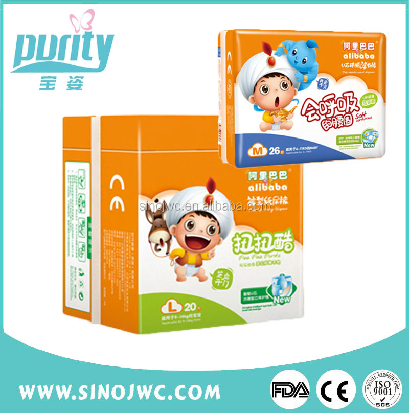 Sleepy B Grade dry surface large quantity Baby Diapers