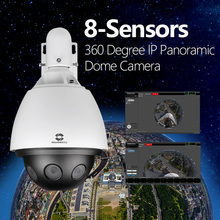 Gwsecu project 360 degree multisensor 4k camera 360 degree cctv panoramic camera