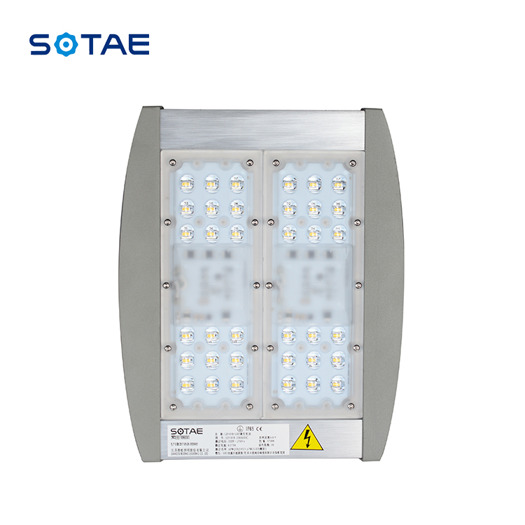 High Quality China New Commercial Led