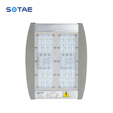 High quality china new commercial led street light