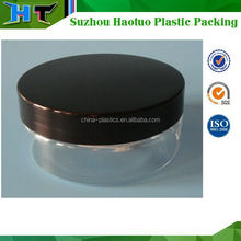 Hot sale plastic jar 100g with screw top lids, 100ml cosmetic cream PET jar made form suzhou factory