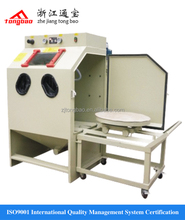 wet bead blasting machine