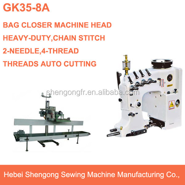 SHENPENG GK35-8A high proformance double needle 4-threads bag closer sewing machine