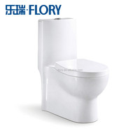 ceramic toilet siphonic one piece closet