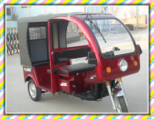 chain/shaft drive electric passenger tricycle